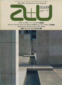 a+u Architecture and Urbanism 建築と都市 1984年9月号