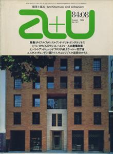 a+u Architecture and Urbanism 建築と都市 1984年8月号