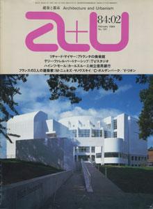 a+u Architecture and Urbanism 建築と都市 1984年2月号