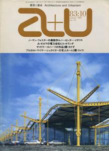 a+u Architecture and Urbanism 建築と都市 1983年10月号