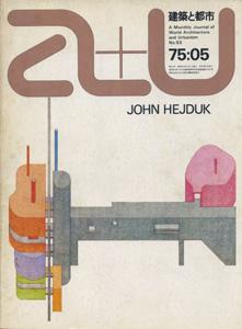 a+u Architecture and Urbanism 建築と都市 1975年5月号