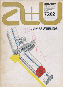 a+u Architecture and Urbanism 建築と都市 1975年2月号