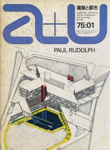 a+u Architecture and Urbanism 建築と都市 1975年1月号