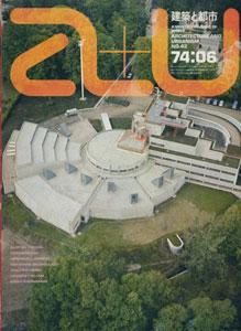 a+u Architecture and Urbanism 建築と都市 1974年6月号