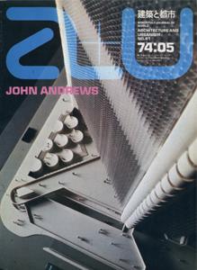 a+u Architecture and Urbanism 建築と都市 1974年5月号