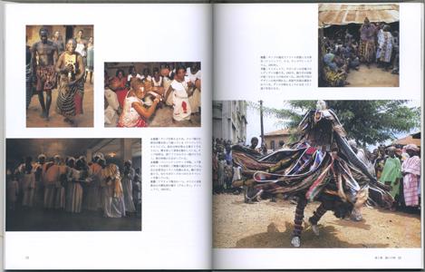 世界のダンス 民族の踊り、その歴史と文化[image2]