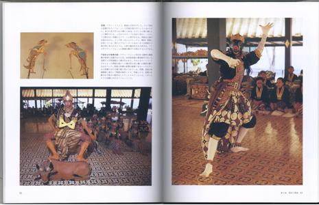 世界のダンス 民族の踊り、その歴史と文化[image3]
