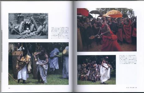 世界のダンス 民族の踊り、その歴史と文化[image4]