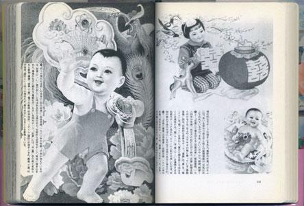 新千年図像晩会[image3]