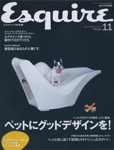 Esquire エスクァイア日本版 NOV. 2003 vol.17 No.11