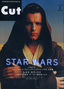 Cut INTERNATIONAL INTERVIEW MAGAZINE/カット 6月号 1999 No.87