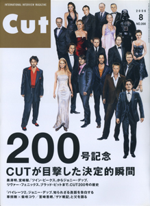 Cut INTERNATIONAL INTERVIEW MAGAZINE/カット 8月号 2006 No.200