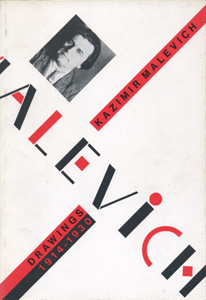 KAZIMIR MALEVICH DRAWINGS 1914-1930
