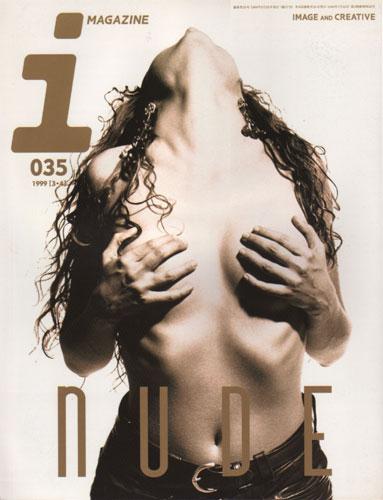 i MGAZINE No.35/1999.3-4