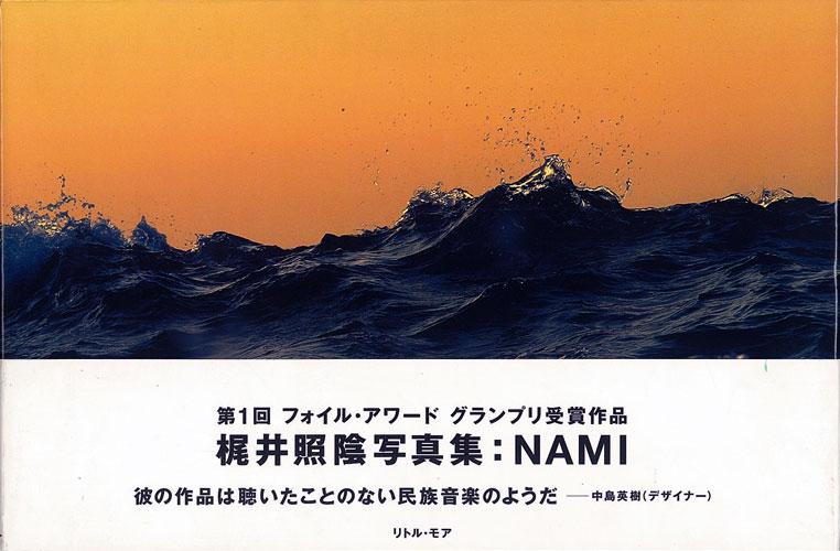 NAMI|SYOIN KAJII 梶井照陰写真集
