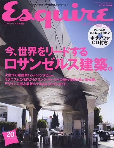 Esquire エスクァイア日本版 SEP. 2007 vol.21 No.9