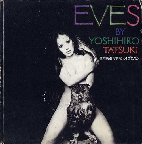 Eves by Yoshihiro Tatsuki 立木義浩写真帖〈イヴたち〉