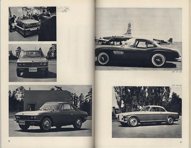 デザイン DESIGN NO.77 1965年11月号[image4]