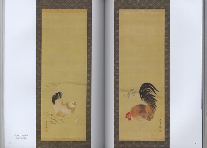 MIHO GRANDAMA II 母なる方へ MIHO MUSEUM 開館15周年記念特別展[image3]