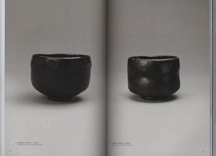 MIHO GRANDAMA II 母なる方へ MIHO MUSEUM 開館15周年記念特別展[image4]