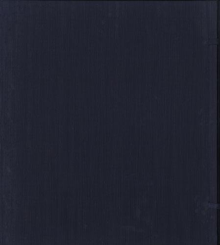海ゆかば I 絵画に観る帝国海軍史 II 史料に観る帝国海軍史