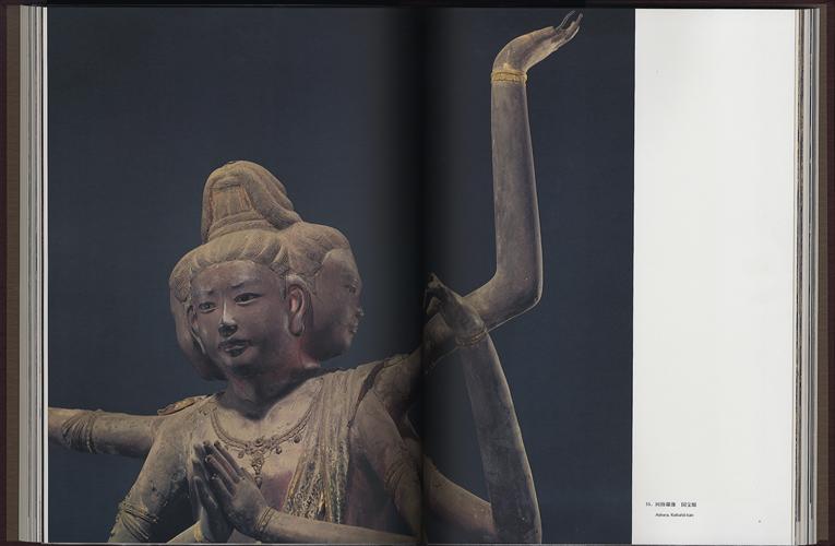 佛像 大和路 BUDDHIST IMAGES OF YAMATO[image5]