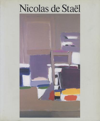 Nicolas de Stael ニコラ・ド・スタール展