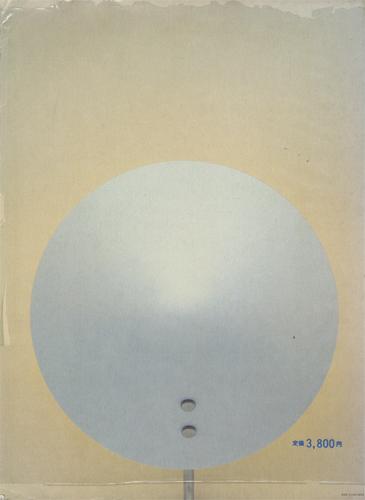 DESIGN from SCANDINAVIA No.12[image2]