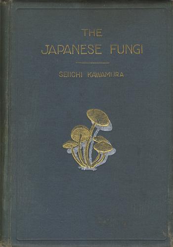 原色版 日本菌類圖說