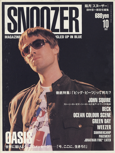 SNOOZER ISSUE 003
