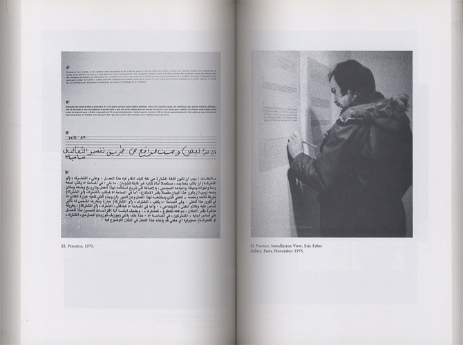Art After Philosophy and After Collected Writings、 1966-1990[image3]