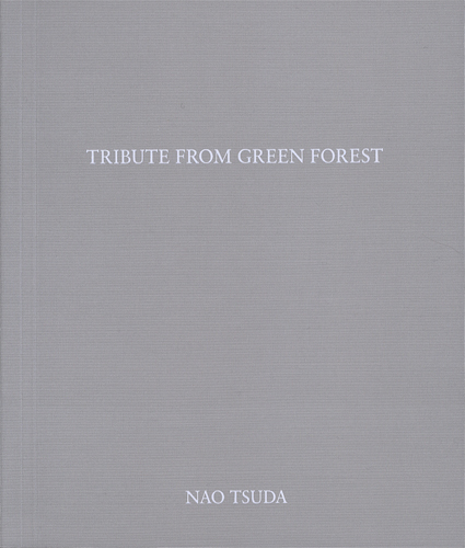 青い森から、繋ぐ TRIBUTE FROM GREEN FOREST[image1]