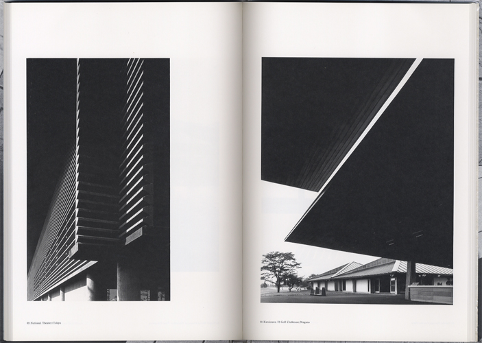 LIGHT AND FORM The Works of Takenaka 光・形 竹中工務店の仕事[image4]