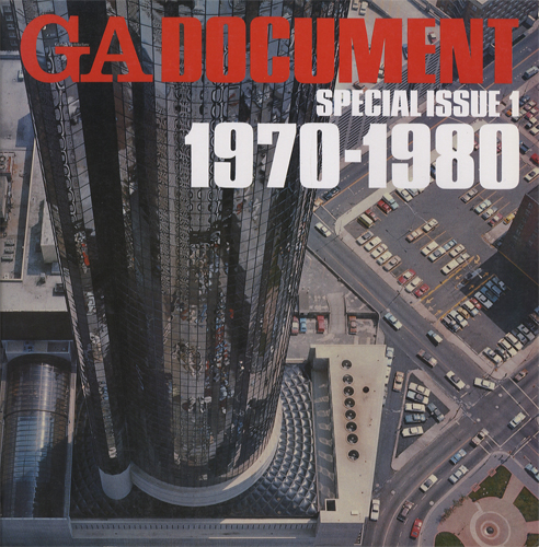 GA DOCUMENT SPECIAL ISSUE 1・2・3