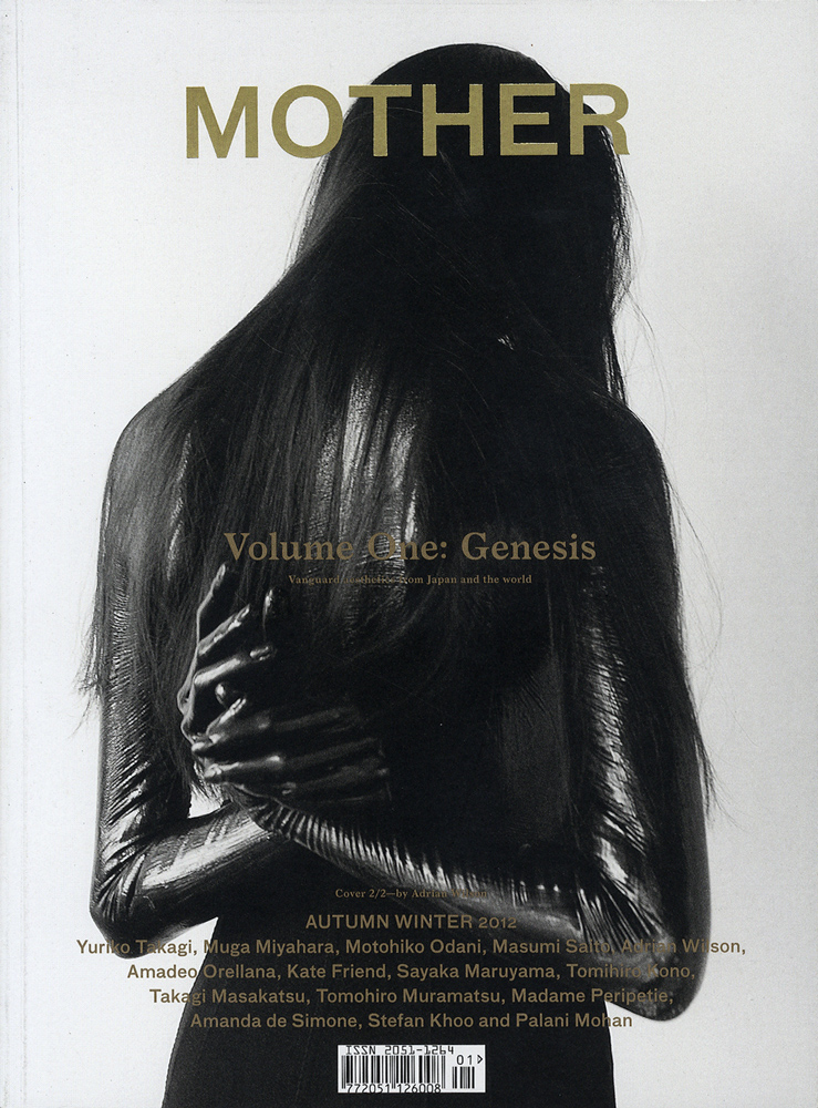 MOTHER Volume: One