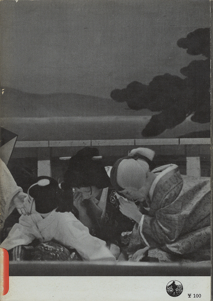 歌舞伎[image2]