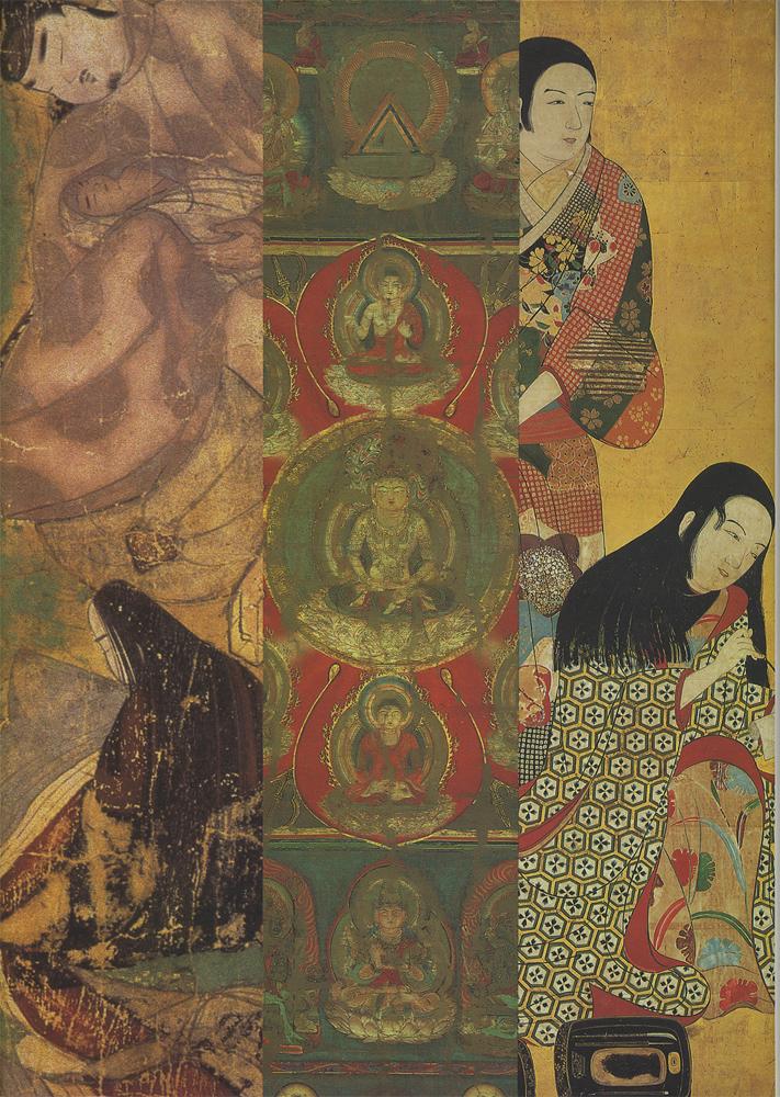 カラー版 日本絵画史図典[image2]