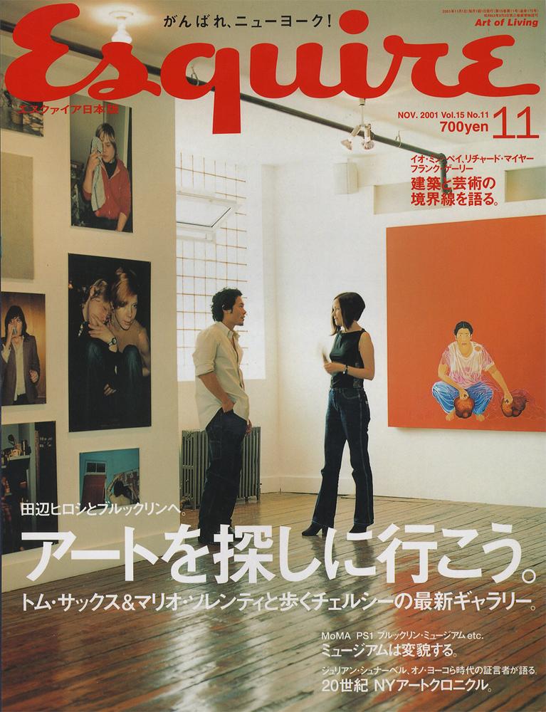 Esquire エスクァイア日本版 NOV. 2001 vol.15 No.11