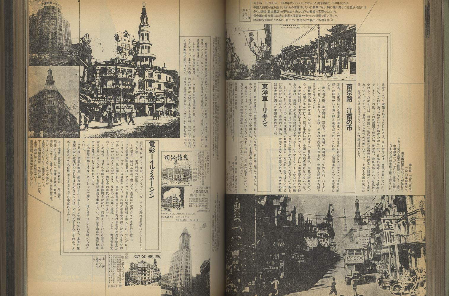 季刊GS la gaya scieza たのしい知識 / Vol.3 Oct 1985[image4]