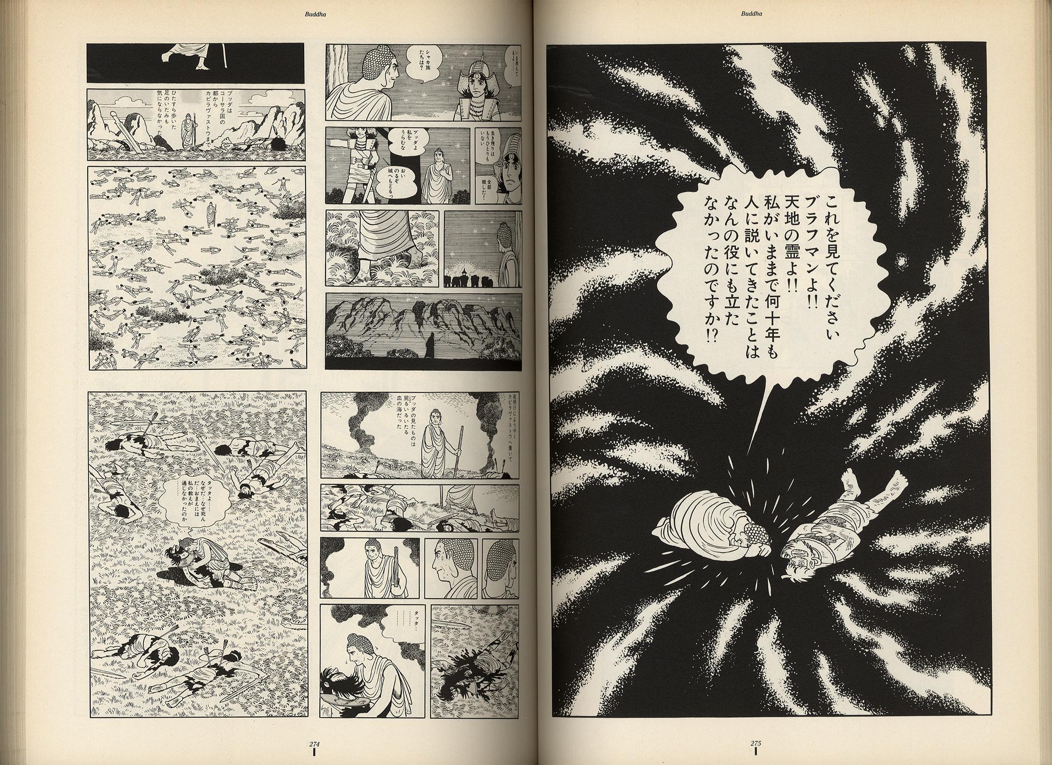 手塚治虫展 Osamu Tezuka Exhibition[image5]