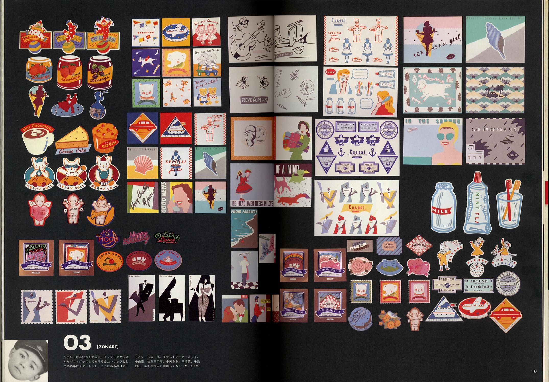 木村勝の仕事と周辺 マッチ箱からスキー場まで Artist、 Director and Designer SCAN #8[image2]
