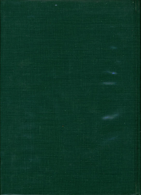 郷土玩具辞典[image2]