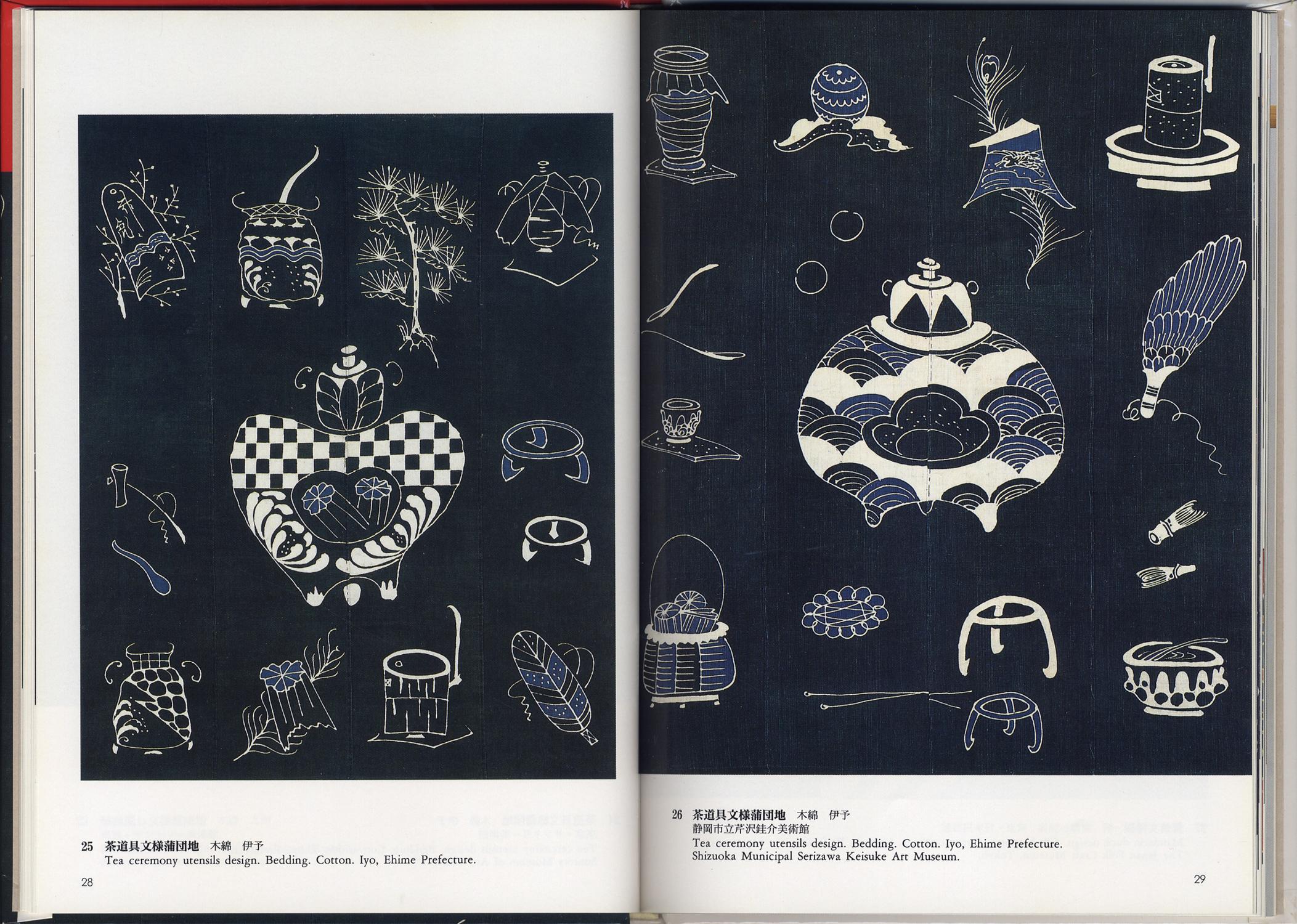 筒描 Tsutsugaki Textiles 日本の染織14[image2]
