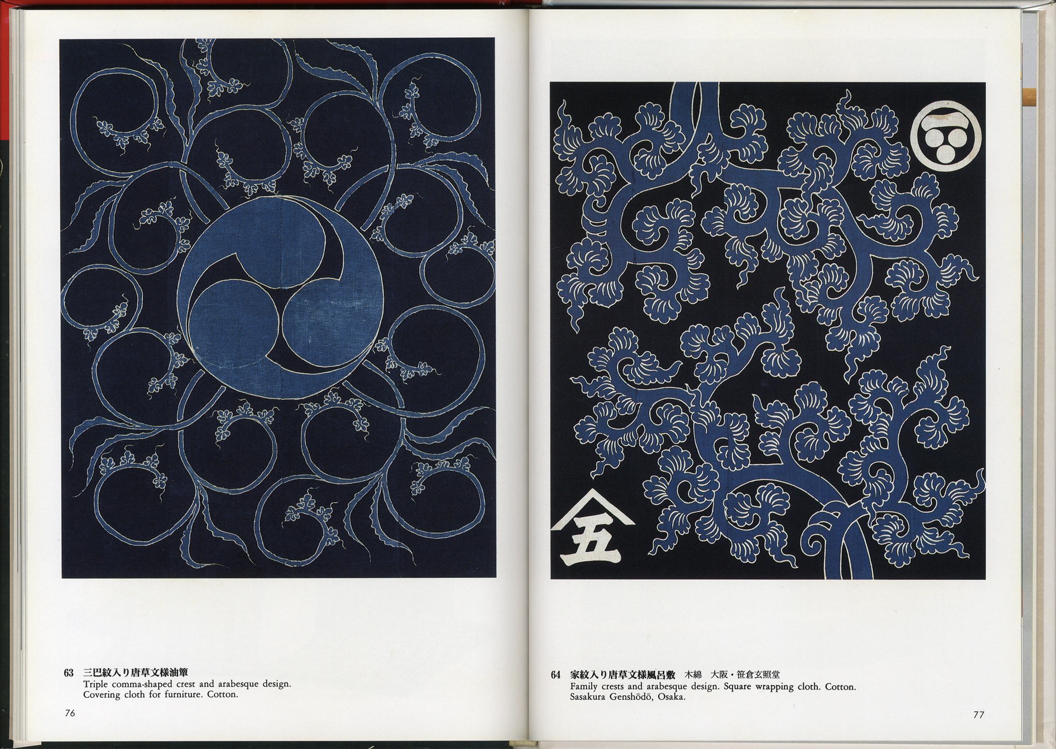 筒描 Tsutsugaki Textiles 日本の染織14[image3]