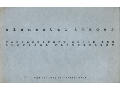 elemental images Contemporary Asian and American Photography[image1]