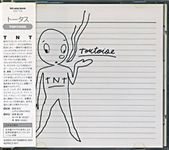 Tortoise: TNT トータス:TNT