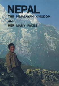 ネパール館 EXPO'70 日本万国博覧会関連資料