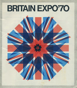 BRITAIN EXPO'70 英国館パンフレット