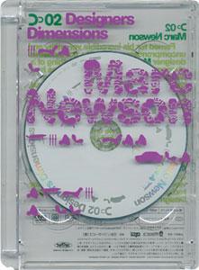 Marc Newson Designers Dimensions