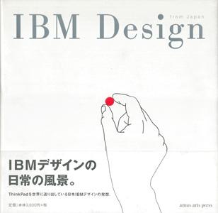 IBM Design from Japan